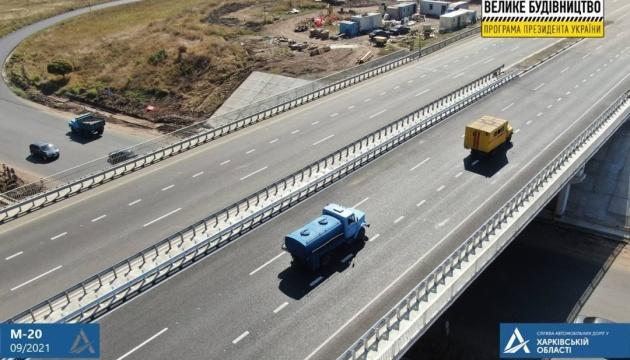 Под Харьковом отремонтировали мост