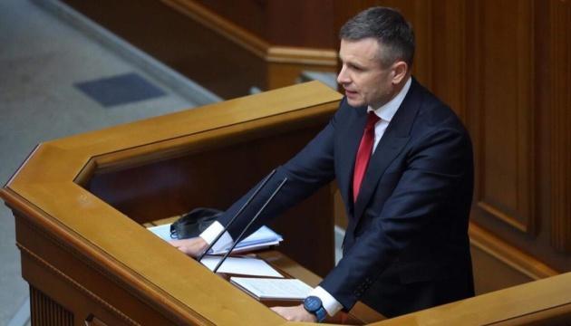 Марченко представил в Раде проект бюджета-2022