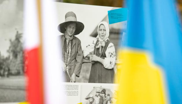 У Києві показують фотографії американця, зроблені в Україні упродовж 1930-1959 років