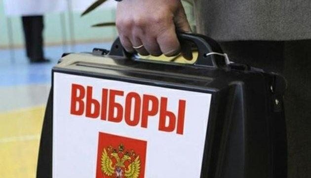 Ukraine to bring to justice organizers of