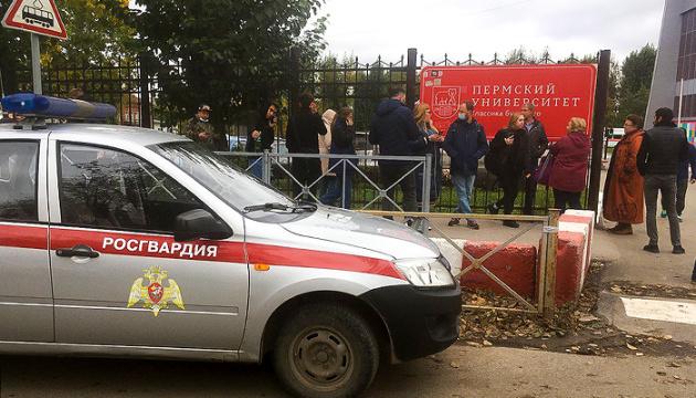 Стрельба в пермском университете: отец нападавшего воевал на востоке Украины