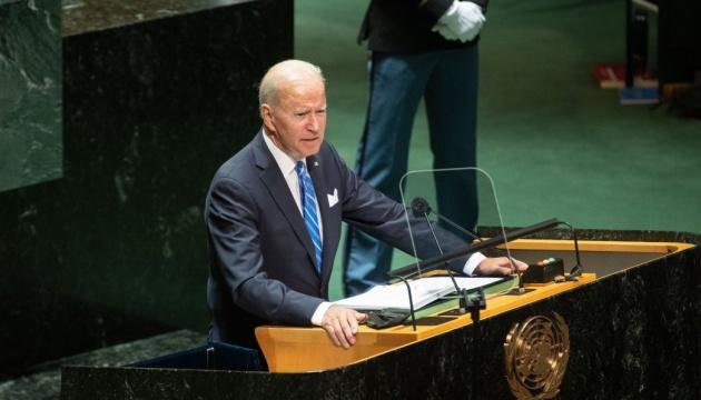 США збираються подвоїти внесок у боротьбу з кліматичною кризою – Байден