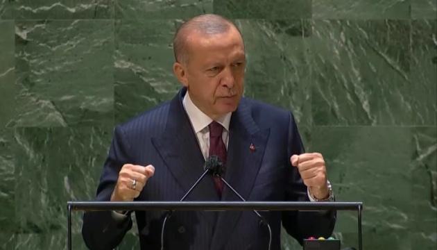 Пандемия показала, что человечество не сдало тест на солидарность - Эрдоган