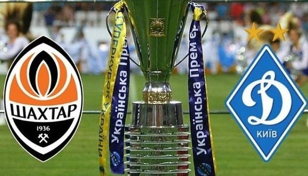 «Шахтар» і «Динамо» сьогодні розіграють Суперкубок України з футболу