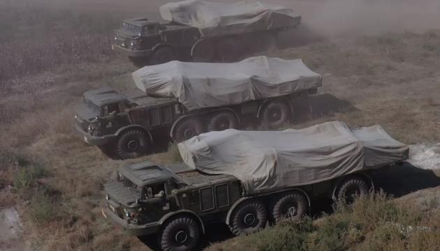 На кордоні з окупованим Кримом провели тренування реактивної артилерії