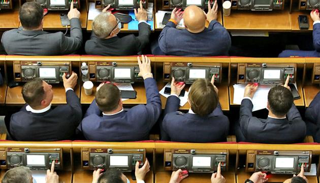Rada declares Russian State Duma elections illegitimate