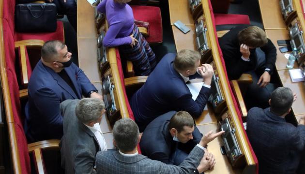 Рада приняла закон о предотвращении и противодействию антисемитизму