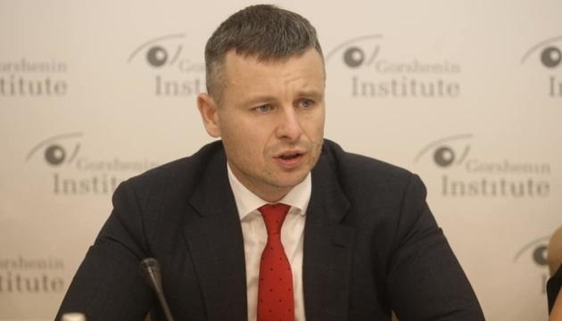 Марченко рассказал о переходе к накопительным пенсиям - что предлагает правительство