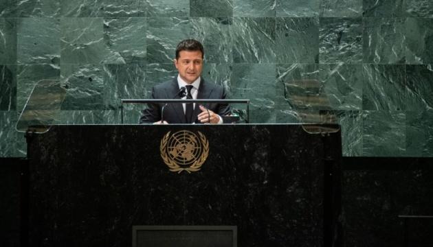 Виступ Президента України на Генасамблеї ООН мав потужний ефект – Єрмак