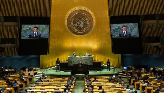 Украина имеет право сказать: хотим «оживить» ООН - Президент