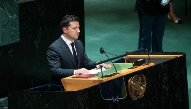 Виступ Володимира Зеленського на сесії Генасамблеї ООН. Повний текст