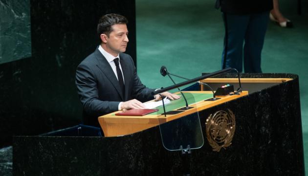 Искренность и страстность: западные дипломаты оценили выступление Зеленского в ООН