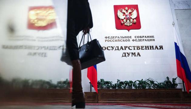 Вибори до Держдуми РФ: як «недовизнання» вплинуло на її попереднє скликання?