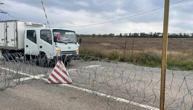 Матери пропавшего без вести под Славянском передали его останки - ТКГ