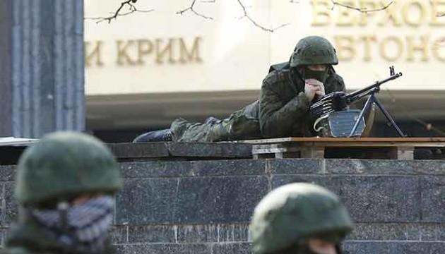 «Ветерани-афганці», які допомагали окупації Криму