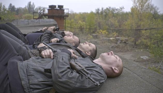 На Варшавский кинофест едут от Украины три фильма и анимационная лента