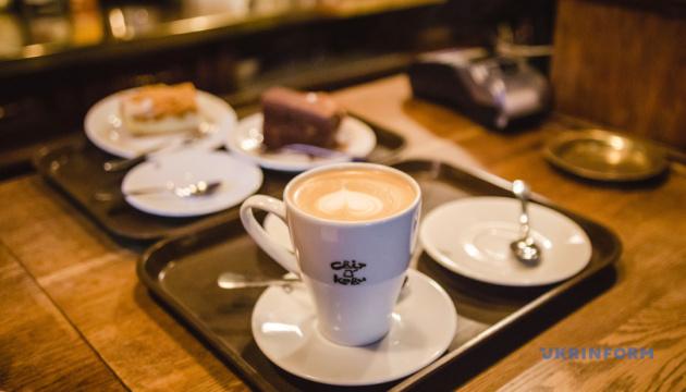 «На каву – до Львова» запрошує XII Lviv Coffee Festival