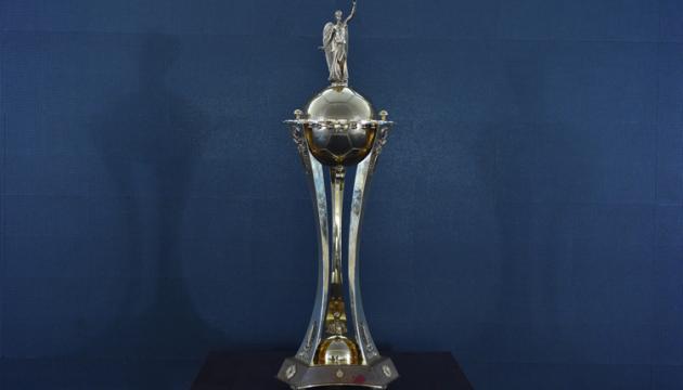 Определились все участники 1/8 финала Кубка Украины