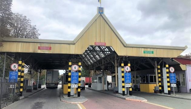 Громадянину Молдови заборони в'їзду в Україну на 3 роки через георгіївську стрічку