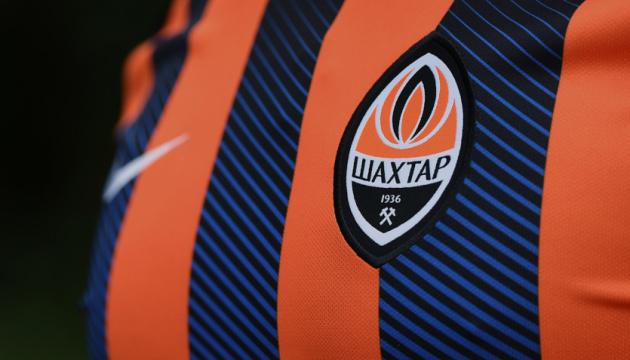 «Шахтер» откроет в октябре в Киеве детскую футбольную школу