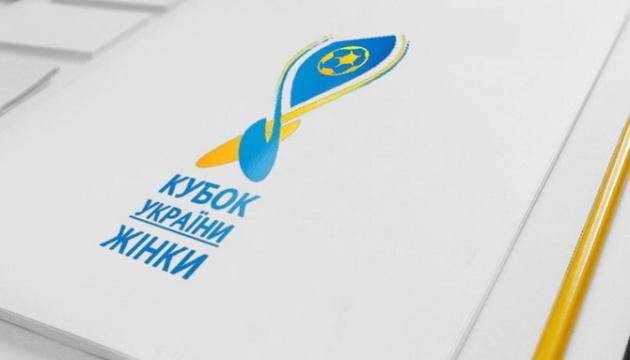 Визначилися пари 1/8 фіналу футбольного Кубка України у жінок