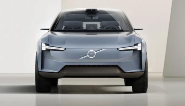 Шведская компания Volvo сменила логотип