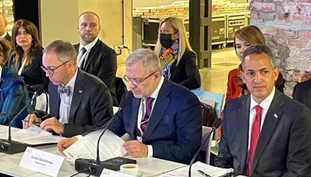 Галущенко сказав, коли Україна буде у ТОП-5 країн Європи з найбільшою часткою чистої енергії