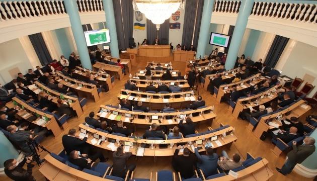 Вінницька облрада ухвалила звернення до уряду щодо тарифів на газ