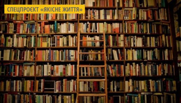 У Миколаєві відкрили перший бібліотечний інклюзивний центр
