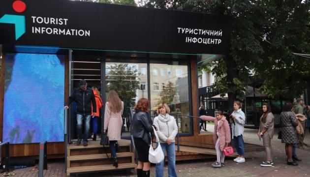 У Хмельницькому з'явився туристично-інформаційний центр