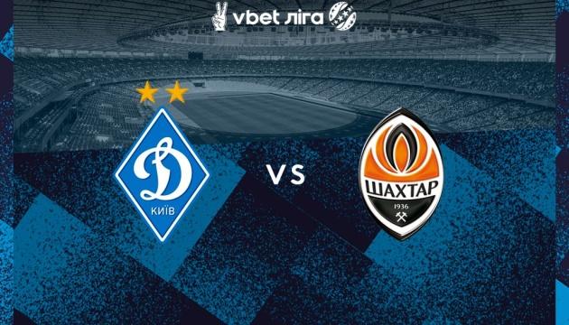 Почався продаж квитків на матч УПЛ «Динамо» - «Шахтар»