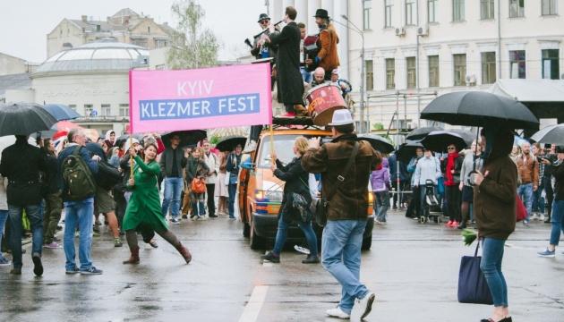 Концерт, виставки та майстер-класи: що підготував цьогоріч Kyiv Klezmer Festival