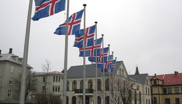 В Исландии проходят парламентские выборы