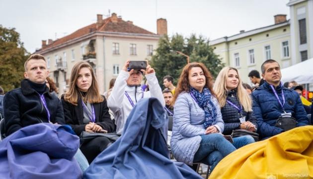У Тернополі стартував Всеукраїнський молодіжний форум