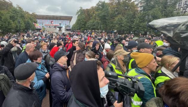 В России вышли на протесты из-за фальсификаций на выборах в Госдуму