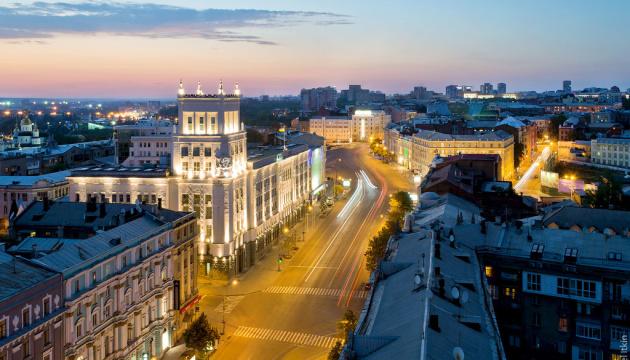 На виборах мера Харкова зареєстрували перших шістьох кандидатів