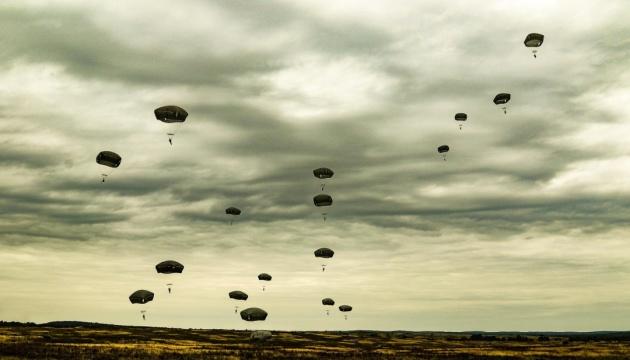 Rapid Trident-2021: Військові України та США провели спільне десантування