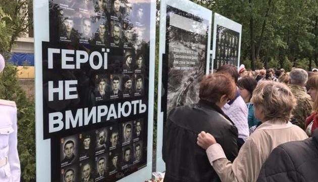 У Сєвєродонецьку до кінця року облаштують Алею пам'яті воїнів АТО
