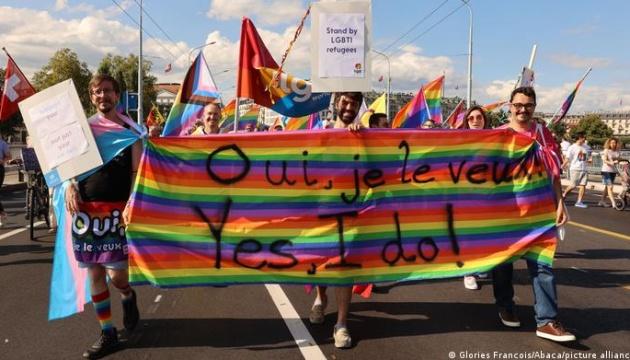 Швейцарці на референдумі підтримали узаконення одностатевих шлюбів