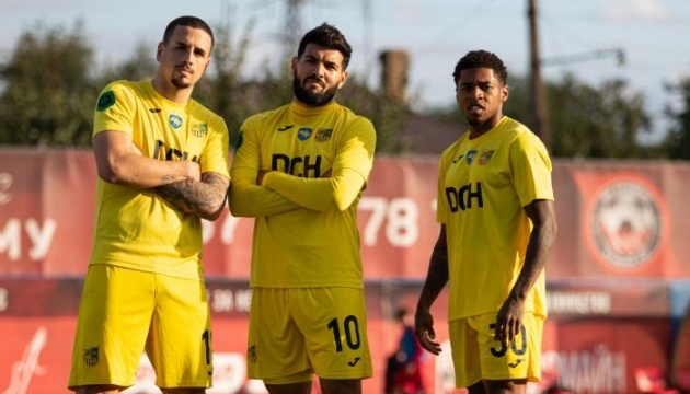 Первая лига: «Металлист» разгромил «Кривбасс»