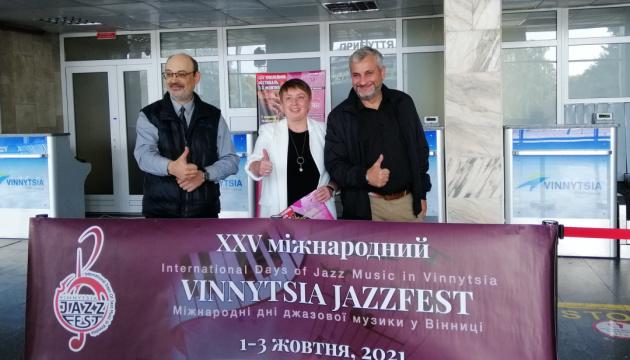 У Вінниці на джазовий фестиваль пускатимуть лише вакцинованих та глядачів із негативним ПЛР-тестом