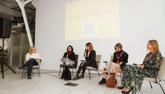 «МХП – Громаді» взяв участь у V міжнародному форумі «Креативна Україна»