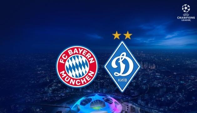 На матч з «Баварією» вирушать 24 футболісти «Динамо»