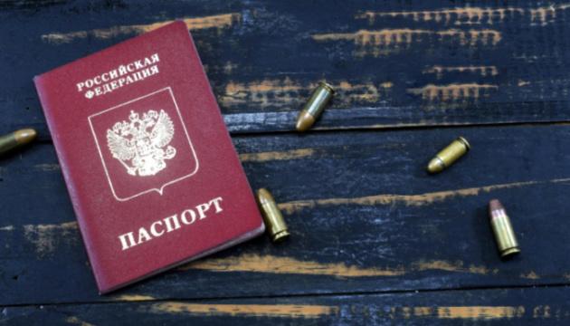 Про ОРДЛО та подвійне громадянство