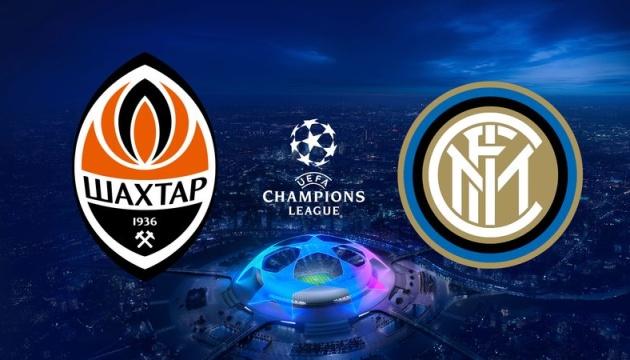 Сегодня «Шахтер» принимает «Интер» в Лиге чемпионов УЕФА