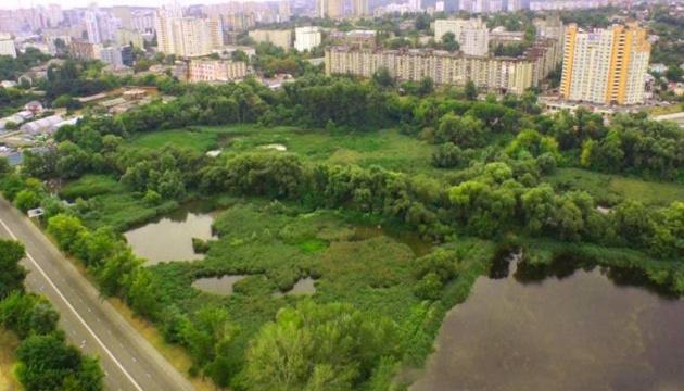 Захистити від забудовників: Совським ставкам хочуть присвоїти статус парку