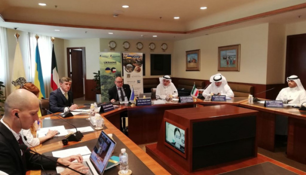 MFA invites Kuwaiti entrepreneurs to invest in Ukraine