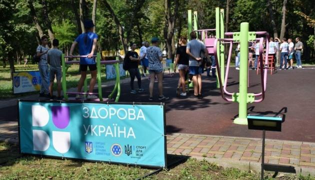 «Здорова Україна: до 2023 року планують збудувати 10 тисяч спортмайданчиків