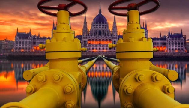 Удар у спину: угорсько-російський газовий контракт на фоні енергетичної ескалації Москви