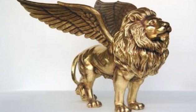 Поєднання театрального мистецтва і цифрових технологій: яким буде цьогорічний «Золотий Лев»